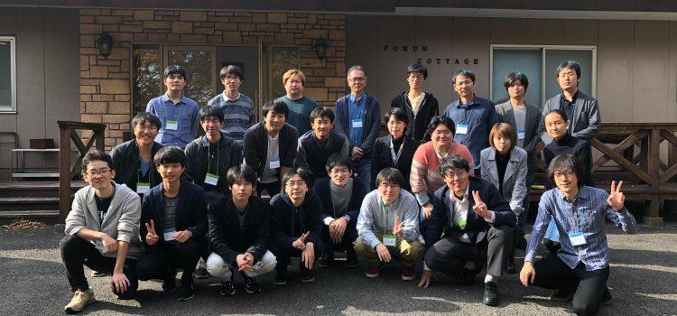 第30回 教育・学習支援システム若手の会 in 栃木
