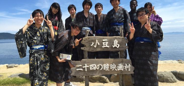 ゼミ旅行 in 小豆島