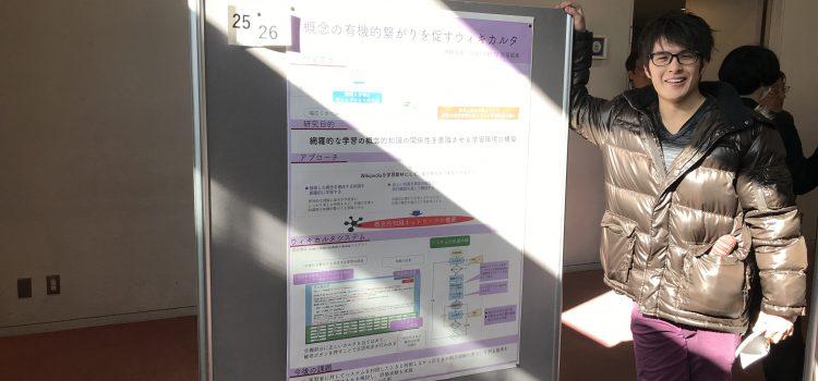 3回生ポスター発表!