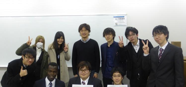 2014年度 JSiSE学生研究発表会