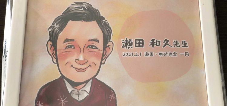 瀬田先生お誕生日おめでとうございます! '21