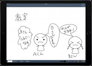 iPad Pro1_1