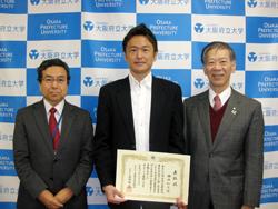 受賞:「科研費」審査委員表彰