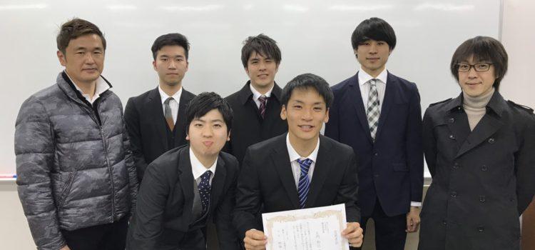 2018年度 JSiSE学生研究発表会